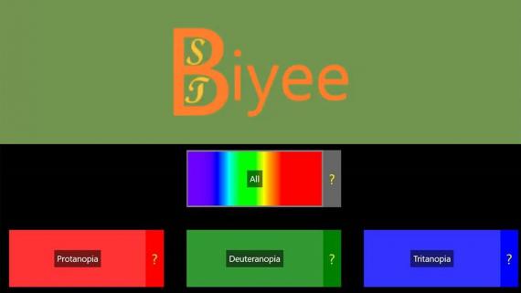 biyee-thumb